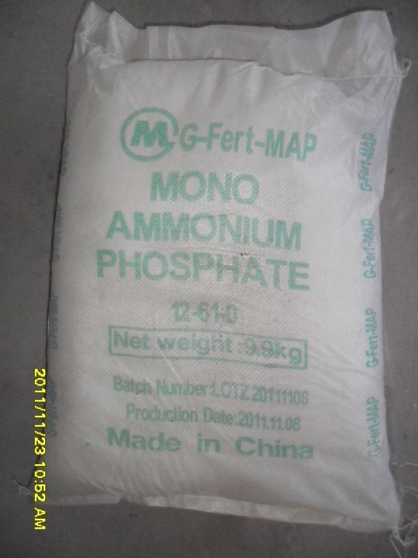 Mono Ammonium Phosphate 1